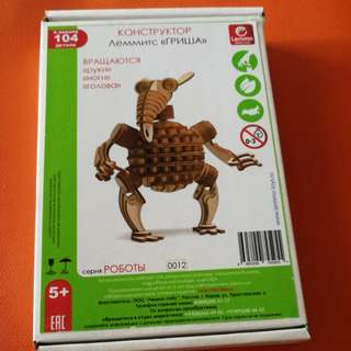 Wooden self-assembly toy