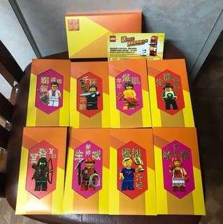 2018 新城市廣場 限量版 Lego Minifigures 圖案祝賀潮語利是封 (1盒8款) 熨金