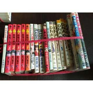 "Chinese Comics Manga ""DNA"" (Full set) + others"