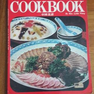 Healthy cookbook