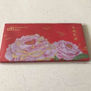 Brand new Commercial Citibank 2018 Red Packet