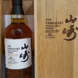 Yamazaki Mizunara 18 2017 *one reserved*