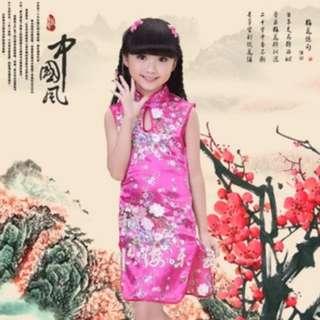 CNY Dress cheongsam qipao