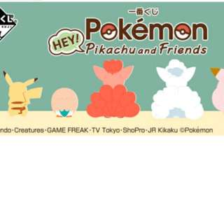5月一番賞 Pokemon 比卡超