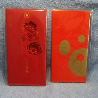 Red Packet / Ang Pow