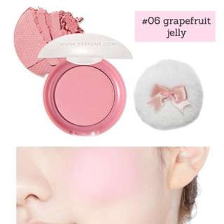 Etude house lovely cookie blusher no.6 grapefruit jelly