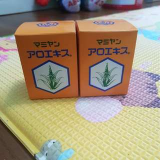 Mamiyan Aloe Vera Cream from Japan