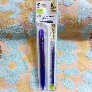 Pilot Frixion Ball Knock 0.5mm 擦得甩原子筆連替芯 (紫色) Made in Japan