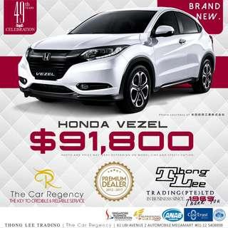 Honda HONDA VEZEL 1.5 (NEW) / HRV HR-V