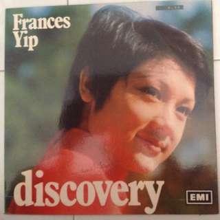 France Yip LP album