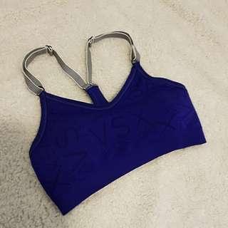 BNWOT Victoria's Secret sports bra XS