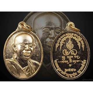 ruba Boonchum Wat Pra Tad Toy Rong