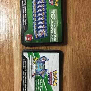 Pokemon Ultra Prism TCGO code card