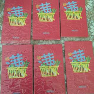CNY Redmart red packets