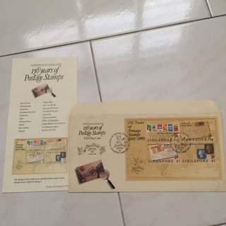 First day cover stamp 150 years of postage stamp