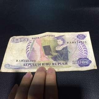 Old Indonesia Rupiah 10000