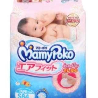 Mamypoko diaper tape