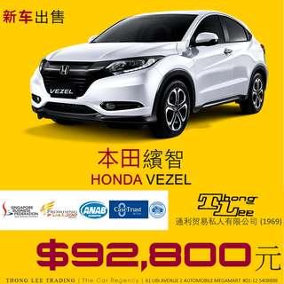 Honda VEZEL / HR-V (NEW)