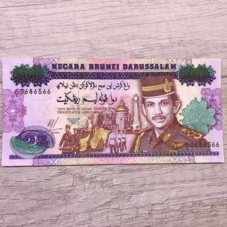 A1:0686566 1992 Negara Brunei Darussalam $25 Dollar note
