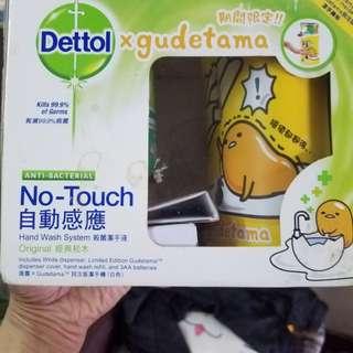 滴露×梳乎蛋限量特別版自動洗手機
