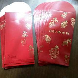 香港上海匯豐銀行利是封(20只) HSBC red packets x20