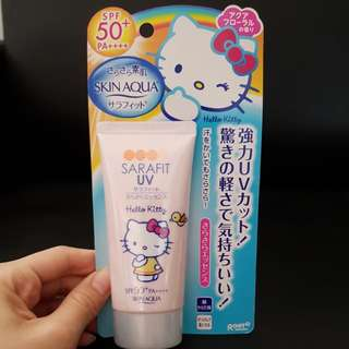 BN Skin Aqua Hello Kitty sunscreen sunblock