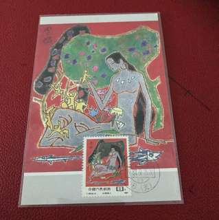 China stamp 邮政明信片As in picture