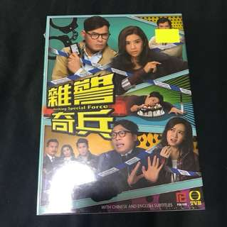 TVB Serial Nothing Special Force 杂警奇兵
