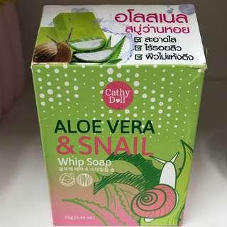 🐌 Snail Whip Soap with Aloe Vera