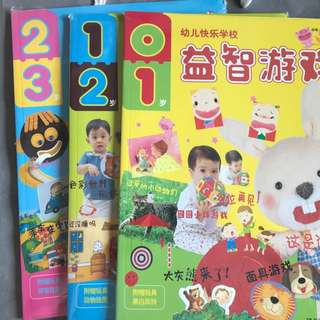 Brain training books (Chinese)