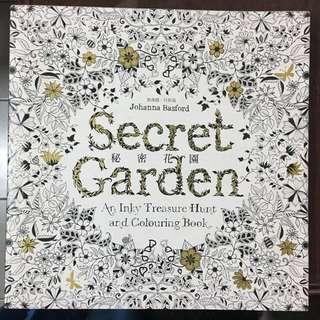 🚚 秘密花園 手繪塗鴉本