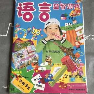 Brand new book on language and brain training