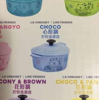 7-11 seven-eleven 糖果盒 line friends le creuset 藍色 💙形鍋 Choco7仔