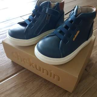 Brand New Boy Shoes