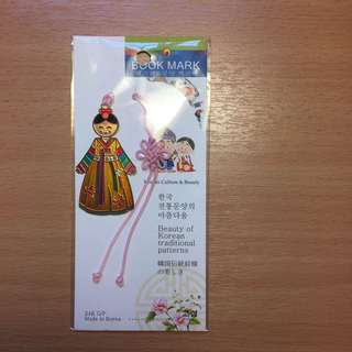 [BN] Korean Hanbok bookmark