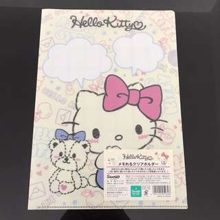 Hello Kitty A4 Size File Folder