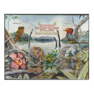 2013 Wonders of Malaysian Forest - Royal Belum MS (self-adhesive stamps) Mint MNH SG #MS1952