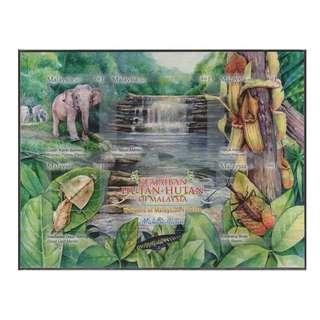 Malaysia 2013 Wonders of Malaysian Forest - Maliau Basin MS (self-adhesive stamps) Mint MNH SG #MS1953