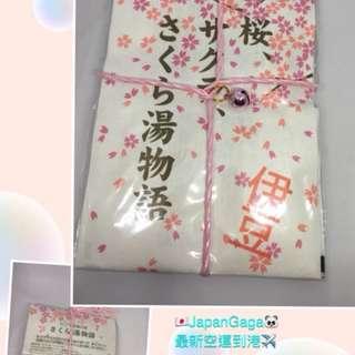 櫻花味的浸浴粉 (25g x 2包) 情人節溫馨配件