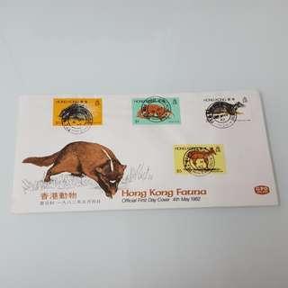 1982年香港動物首日封