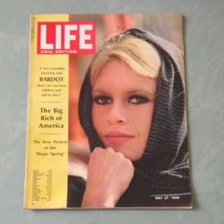 [1968 May] LIFE Asia Edition