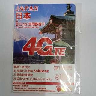 日本無限上網卡