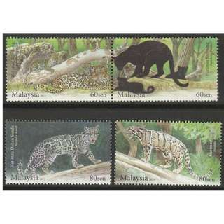 2013 Endangered Big Cats of Malaysia set of 4V Mint MNH SG #1994a, 1996 & 1997