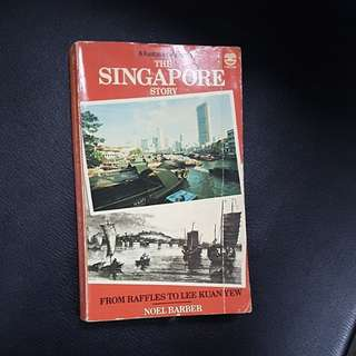 Vintage Book - The Singapore story - 1978