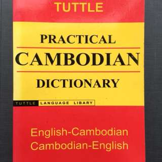 Practical Cambodian Dictionary