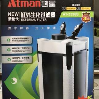 Atman canister filter New model