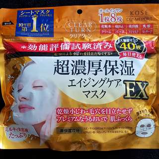 Clear Turn ultra concentrated moisturizing masks EX 40 sheets