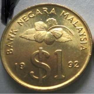 Malaysia old coin 1 ringgit