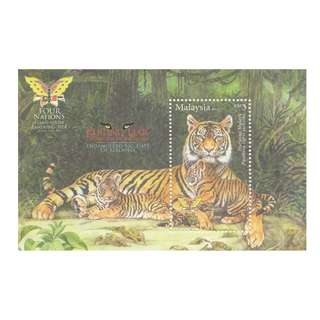 2014 Four Nations Stamp Show - Bandung 2014 overprint on Endangered Big Cats of Malaysia Mint MNH SG #MS2019a