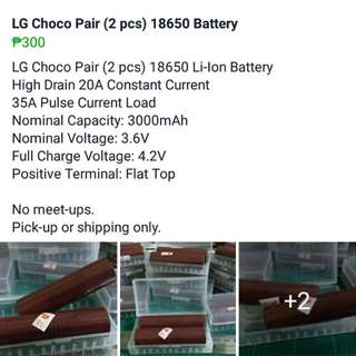 Lg choco rechargeable battery